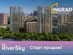 Старт продаж ЖК RiverSky! Квартиры от 8,9 млн руб. Премиальное расположение на Симоновской